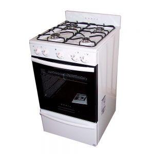 Cocina a gas 538BC2
